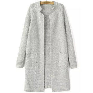 Light Grey Stand Collar Long Sleeve Knit Cardigan