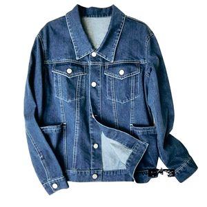 Casual BF Wind Big Pocket Denim Jacket