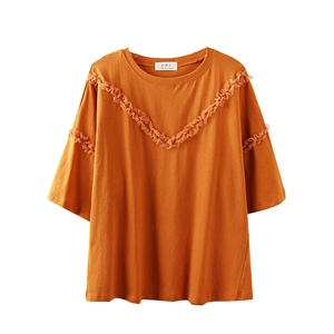 T Shirt Net Patch Half Sleeve Solid T Shirt