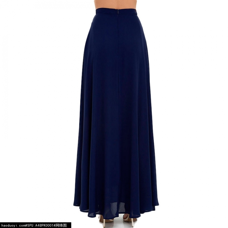 SEASIDE SOIREE NAVY BLUE MAXI SKIRT | victoriaswing