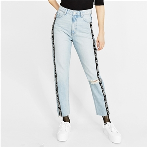 College wind color sideband with trimmed washed jeans